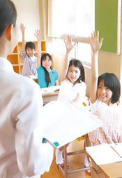 教育にこそ地域の力