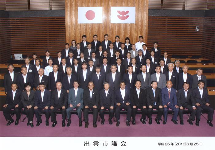 出雲市議会(2013/06/25)