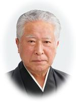 湯浅けいじ後援会 会長 石橋正吉