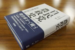 講師:吉田 修 氏の著書