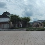 国際交流会館(平成町)