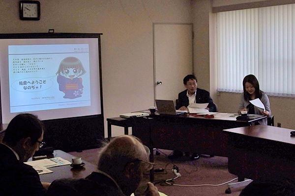 佐倉市:施設白書 ファシリティマネジメントの推進について