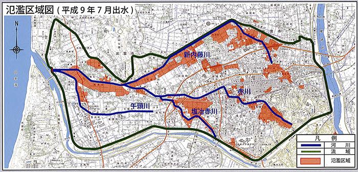 平成9年7月出水時の氾濫区域図