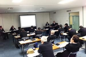 箱根町観光政策研修