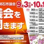 視察研修報告(広報委員会 2014/1/27~28)
