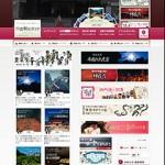 一般質問「出雲市の観光施策と出雲観光協会について」2014-06-11