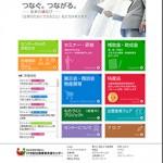 一般質問「雇用創出と産業育成策について」2014-06-11