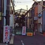 扇町商店街アーケード撤去工事