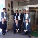 視察研修報告(環境経済委員会 2015/10/13-15)